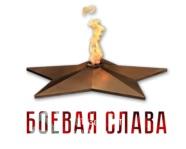 """Социальная программа """"Боевая слава"""""""